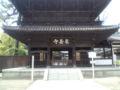 泉岳寺なう。時間があるので散策中。