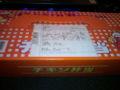 上野駅で念願のチキン弁当ゲトー。昭和の味。さめてるほうがうまいよ