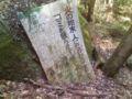道中こんな看板見つけた。京阪もだいぶ力をいれてたんだろうな
