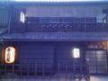 寺田屋。龍馬ブームとあってこの時間でも観光客多いな