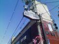 香里園のダイエー跡がマンションになって久しいけど…商店街は相変わ