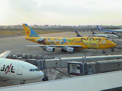 福岡空港なう