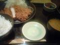 和幸のロースカツ御飯。限定版を注文するつもりが定番に(^^; #Toyohashi #A