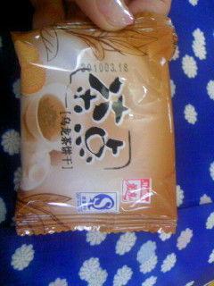 ウーロン茶のクッキー(#^O^#) 中国のお土産にいただきました! ありがと