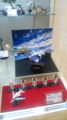 トミーテック 技ギミックスシリーズ 1/700 ISS&シャトルセット