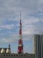 今日のタワー(不定期)