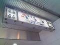 こりゃまた年代物…堺筋線北浜駅3番出口にて