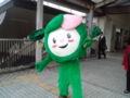 渋沢駅に植樹祭のキャラクター「かなりん」ちゃんが居た。