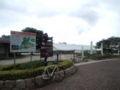 戸川公園です。23日に行われる第61回全国植樹祭の準備が着々と。