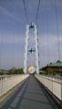 竜神峡大橋なう。絶景!