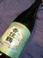 日本酒にシフト!香住鶴☆