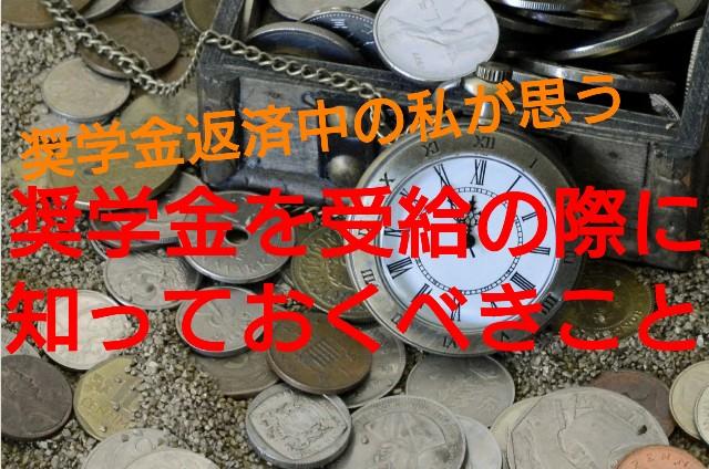 f:id:two-world:20200221180123j:image