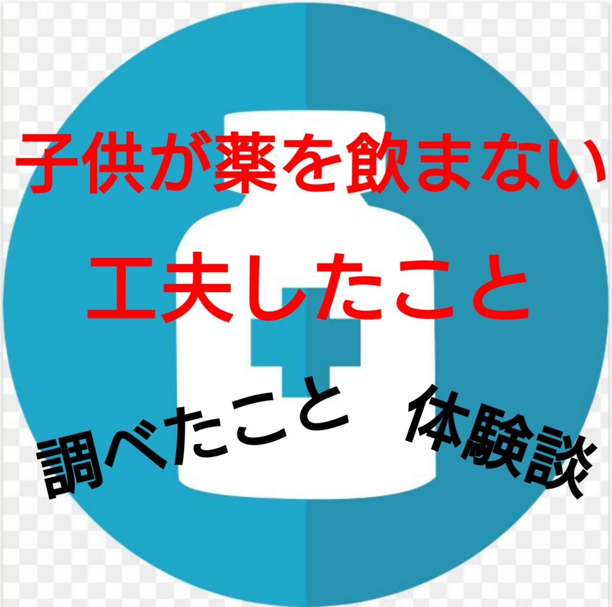 f:id:two-world:20200228074037p:plain
