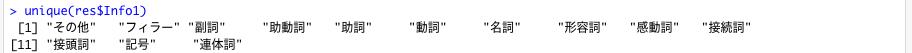 f:id:tws_kujirano:20200626113950p:plain