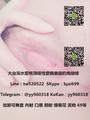 台灣喝茶吃魚找小姐外送留言板賴tw520522高檔正妹空姐援交麻豆藝人明星