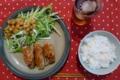[ごはん]舞茸の豚肉巻き/揚げ豆と豆苗のサラダ