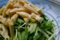 [ごはん]お揚げと水菜のサラダ