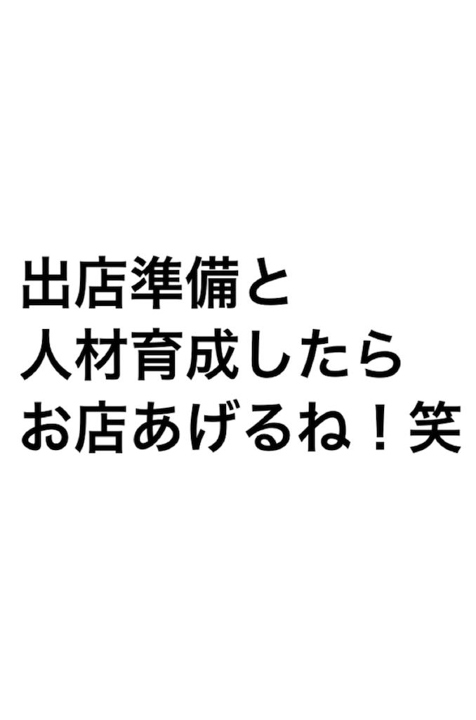 f:id:ty0513:20170715055026p:image