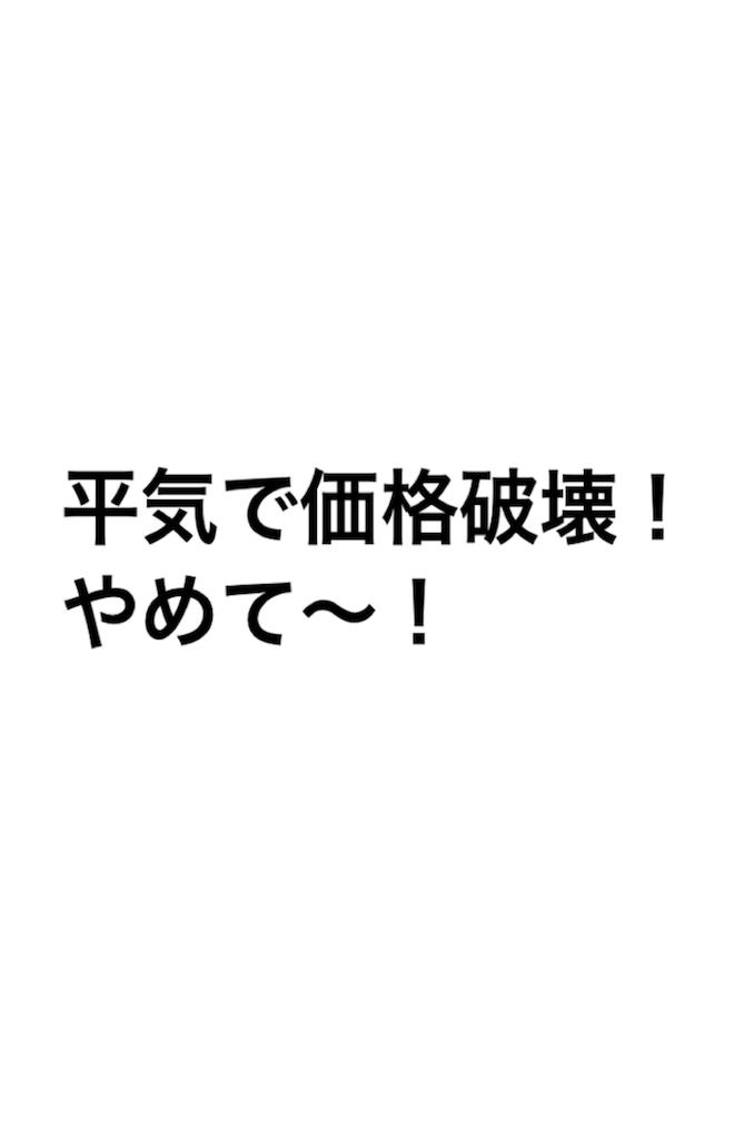 f:id:ty0513:20170716063757p:image