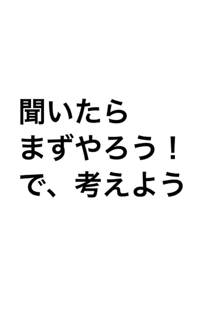 f:id:ty0513:20170722175535p:image