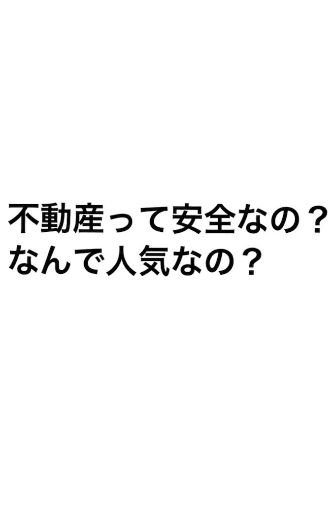 f:id:ty0513:20170723223030p:image