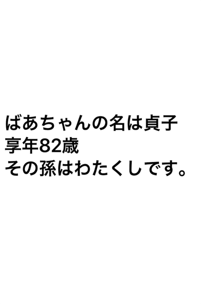 f:id:ty0513:20170731105928p:image