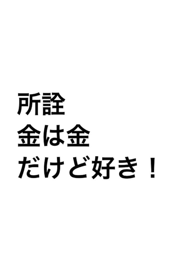 f:id:ty0513:20170803075029p:image