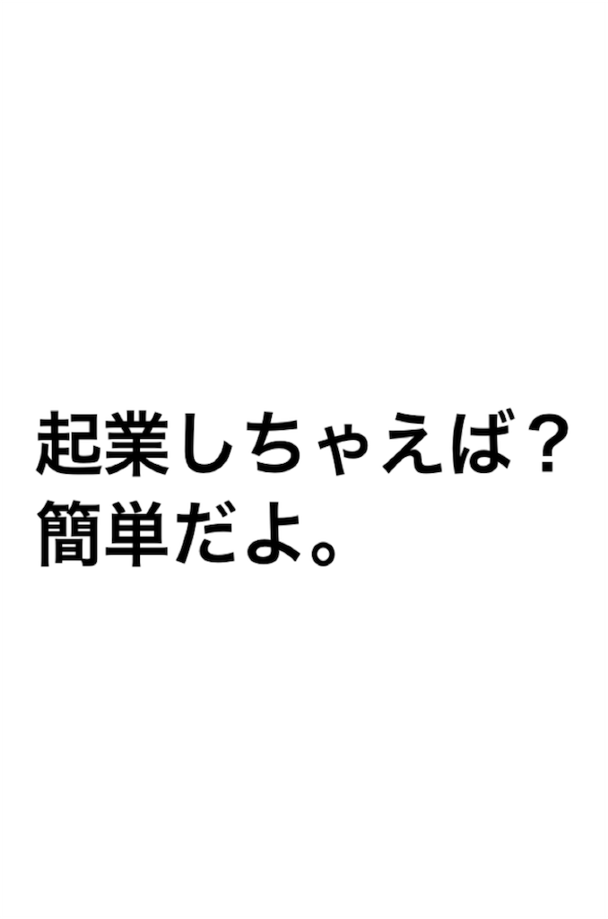 f:id:ty0513:20170804093420p:image