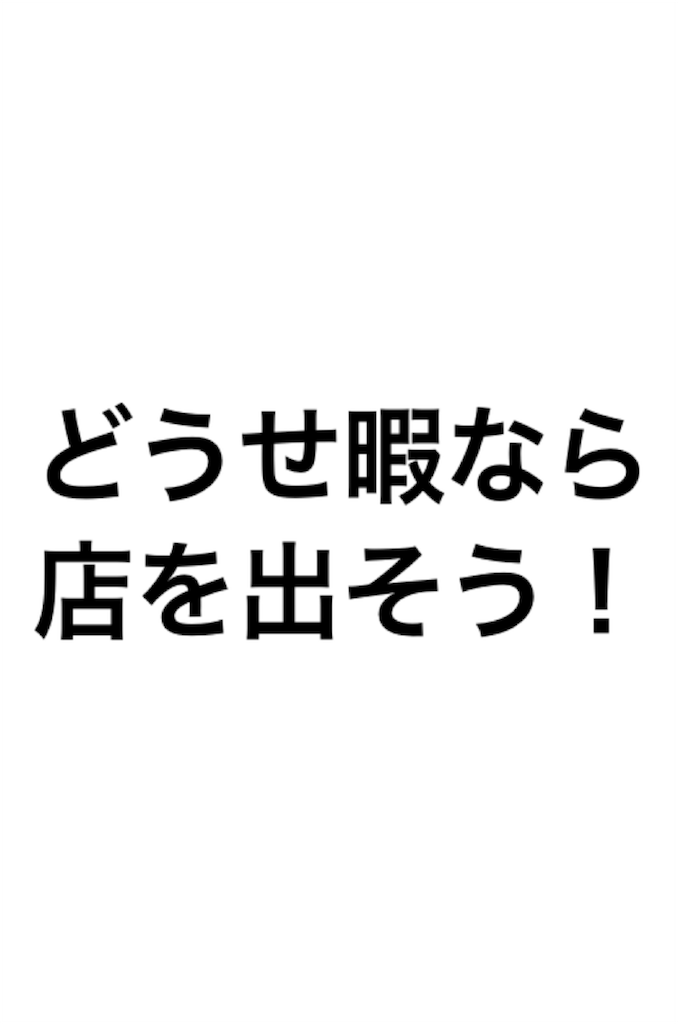 f:id:ty0513:20170808093258p:image