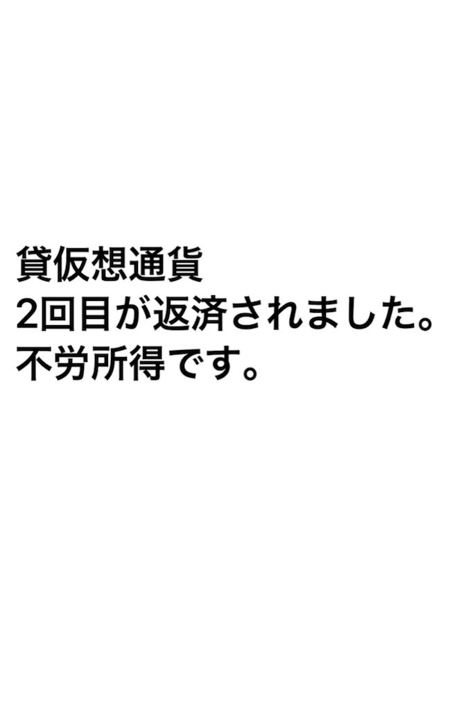 f:id:ty0513:20170922072754p:image