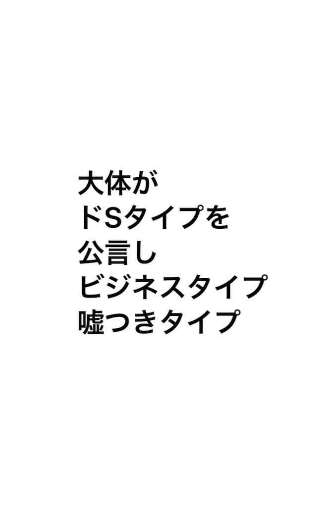 f:id:ty0513:20180421063818p:image