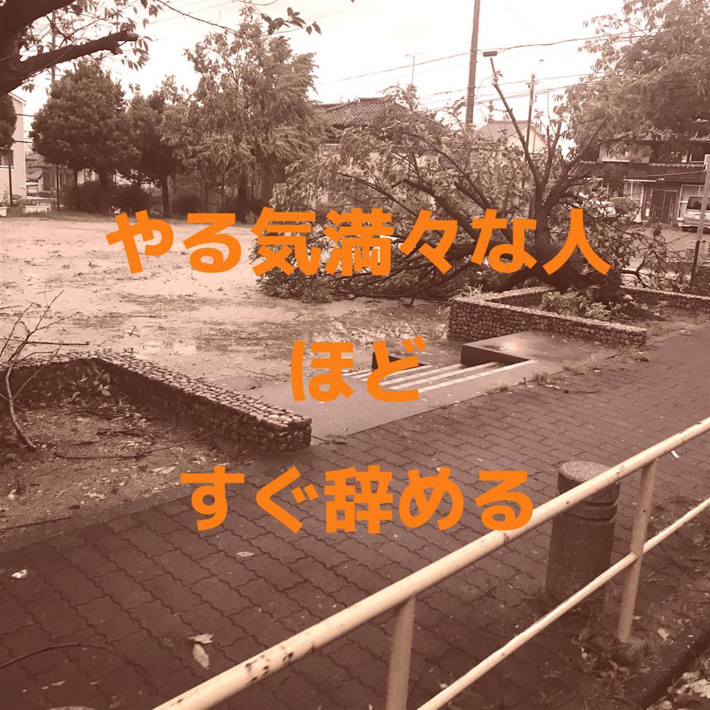 f:id:ty0513:20180915073611p:image