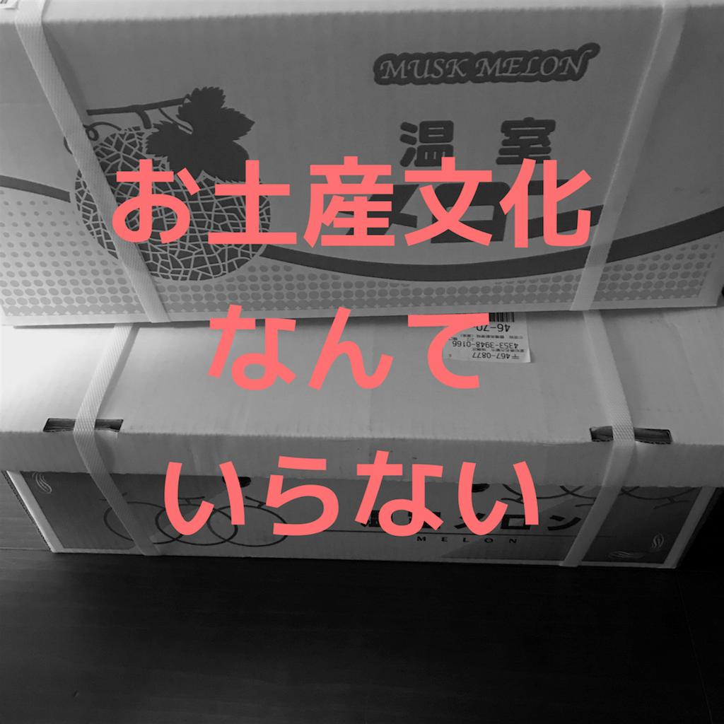 f:id:ty0513:20180915081720p:image