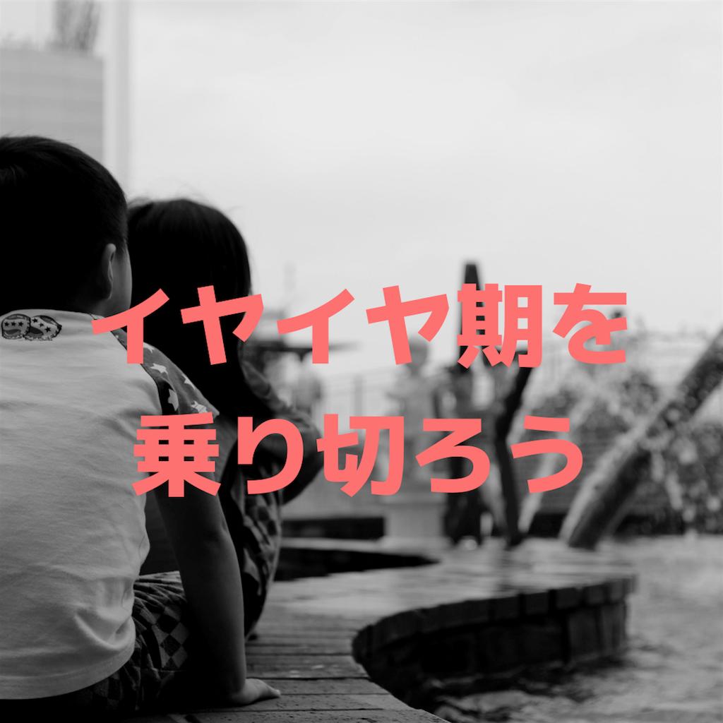 f:id:ty0513:20180915100549p:image