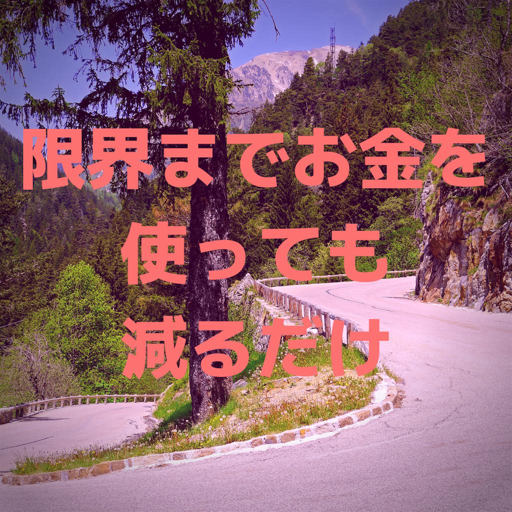 f:id:ty0513:20180915100737p:image