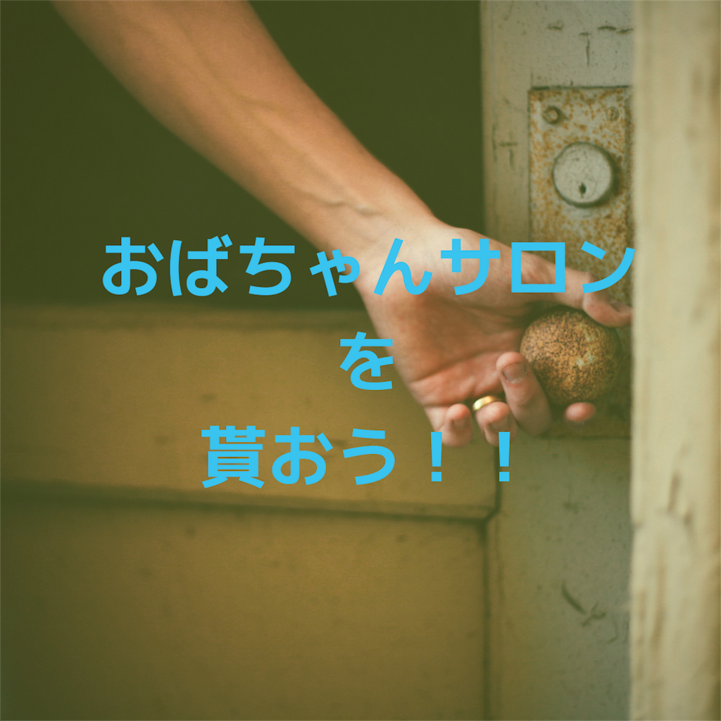 f:id:ty0513:20180916184746p:image