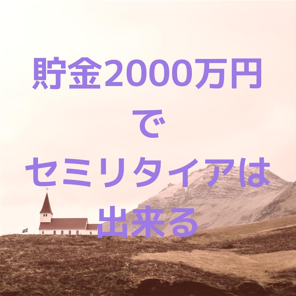 f:id:ty0513:20180919063201p:image