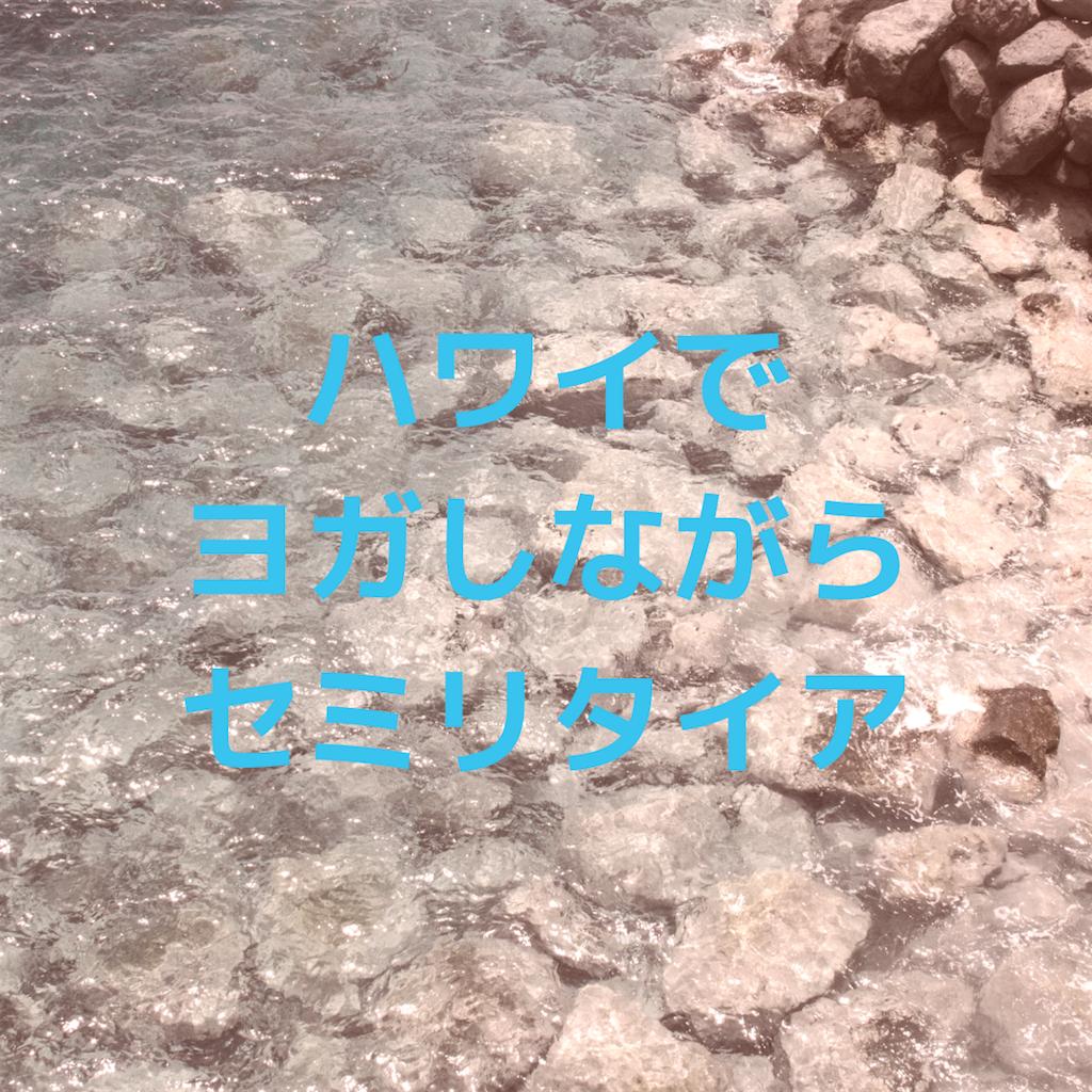 f:id:ty0513:20180920064930p:image