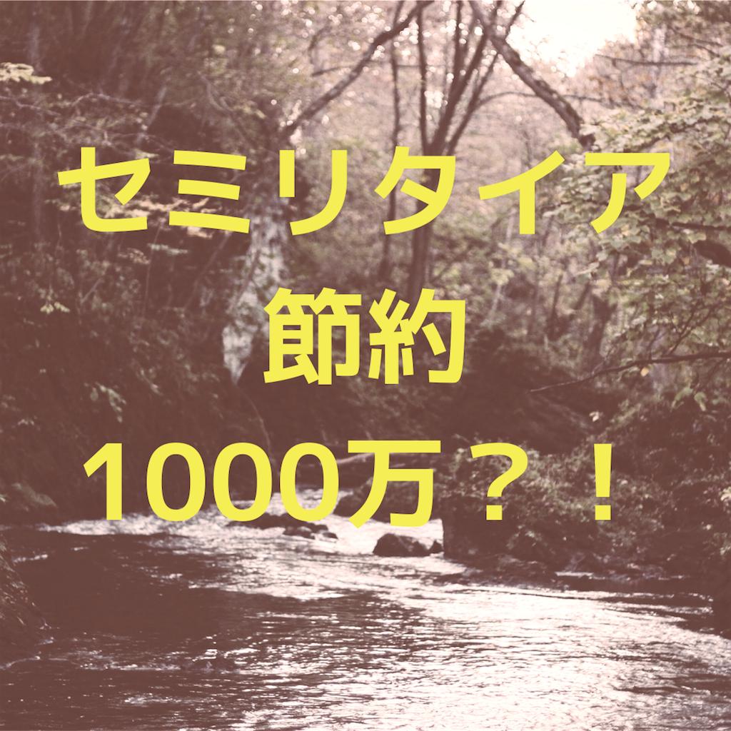 f:id:ty0513:20180920074821p:image