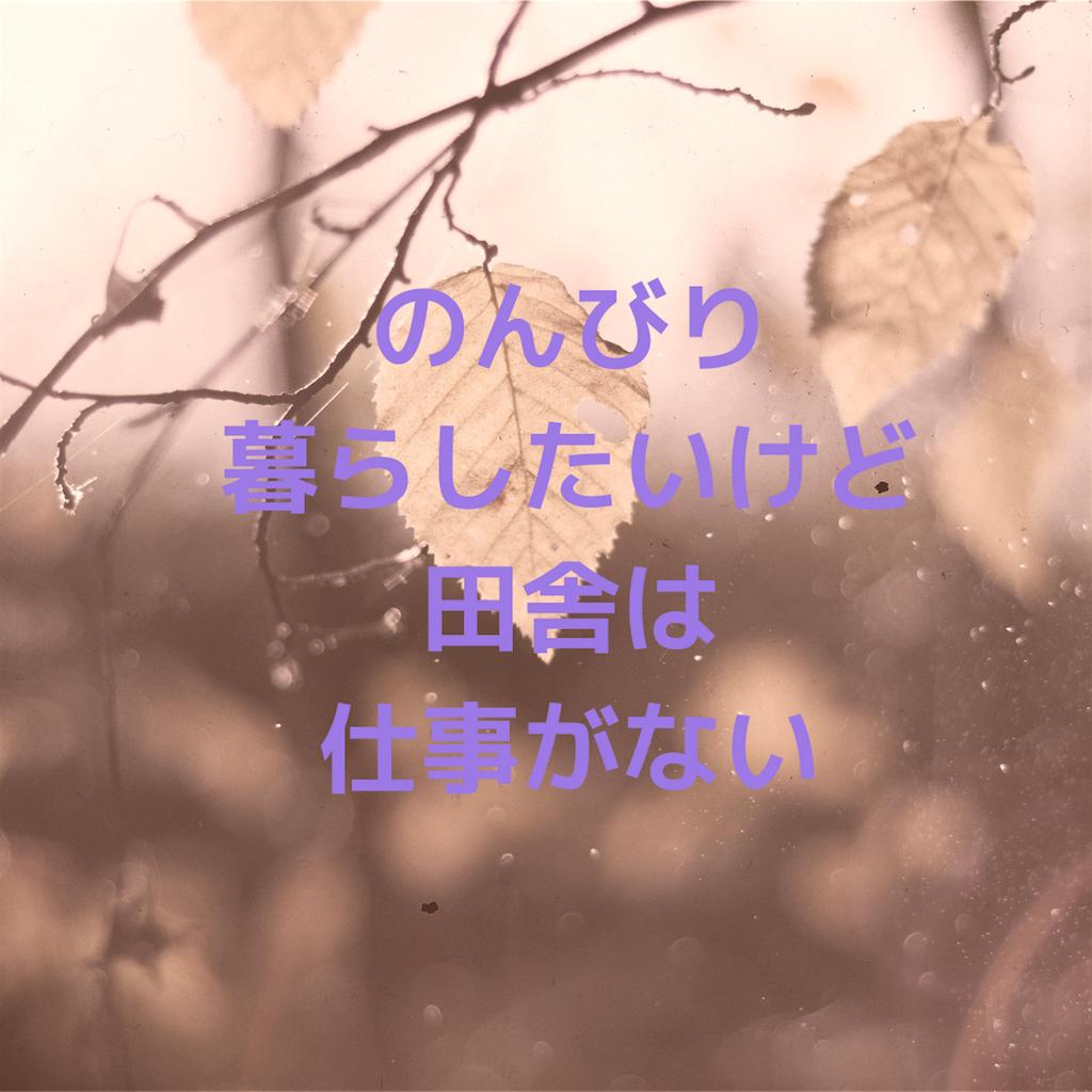 f:id:ty0513:20180924064120p:image