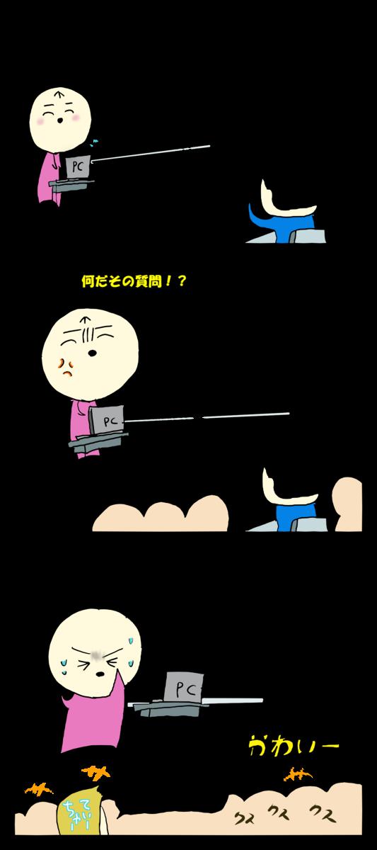 f:id:tya-syu-_umami:20191222213844p:plain