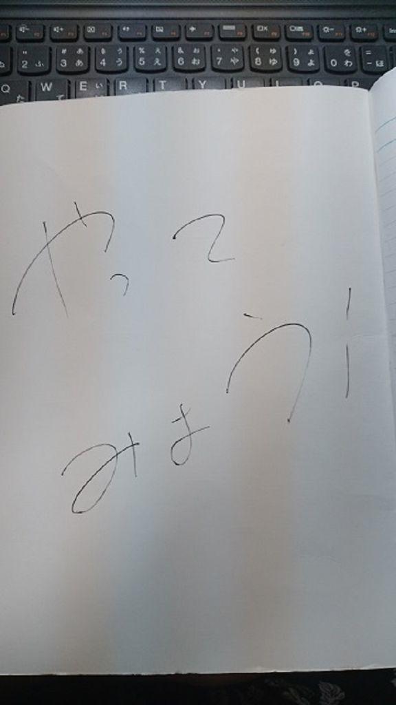 f:id:tyabatea:20180922231551j:plain
