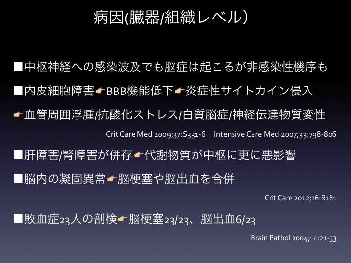f:id:tyabu7973:20160619231007j:plain