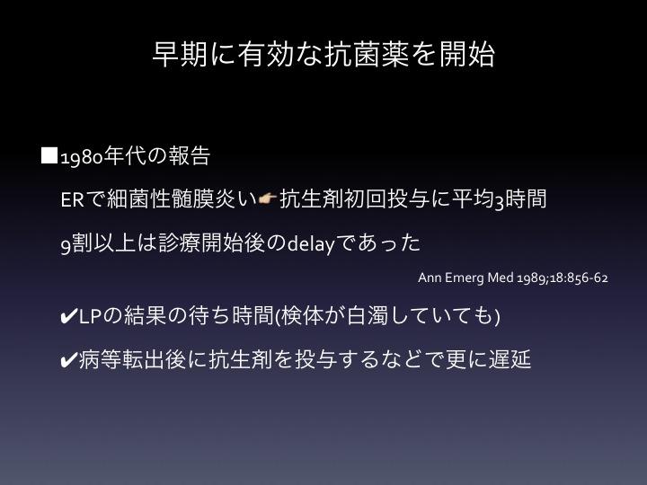 f:id:tyabu7973:20160619231044j:plain