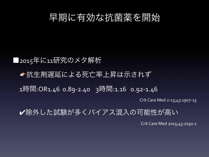 f:id:tyabu7973:20160619231048j:plain