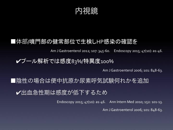 f:id:tyabu7973:20160626000518j:plain