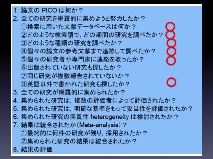 f:id:tyabu7973:20160708102041j:plain