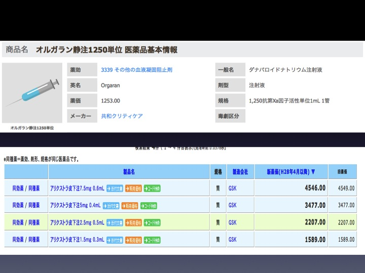 f:id:tyabu7973:20160722212215j:plain