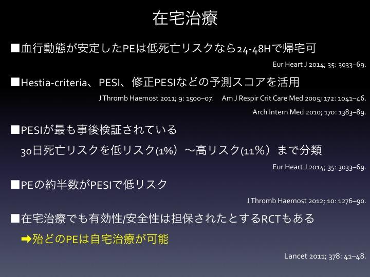 f:id:tyabu7973:20160722212229j:plain