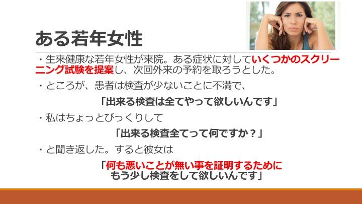 f:id:tyabu7973:20160806095225j:plain